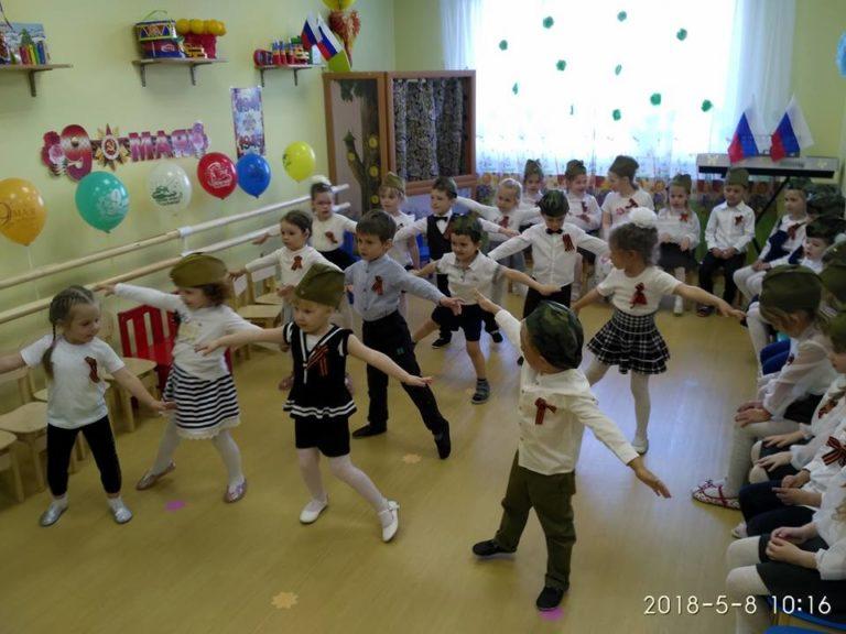 Дети поздравляют Ветеранов Войны